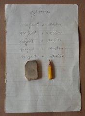 Elementary poem, paper, pencil, 1978, 15 x 10 cm