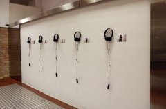 Sound installation by Lilo Nein